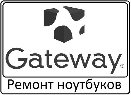Ремонт ноутбуков Gateway в Тамбове